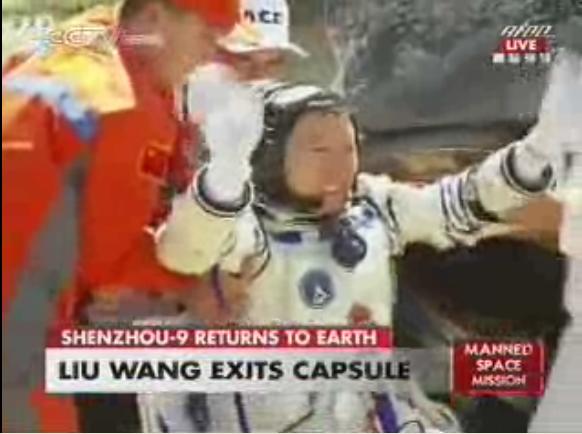 Shenzhou 9 Astronaut Liu Wang's Landing Wave