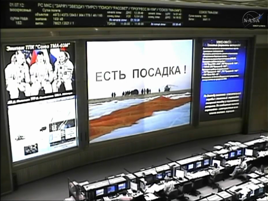 Expedition 31 Lands: Mission Control View