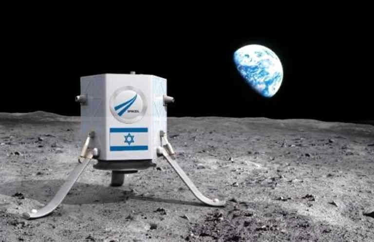 Last Chance to Enter Israeli Google Lunar X Prize Gaming Contest