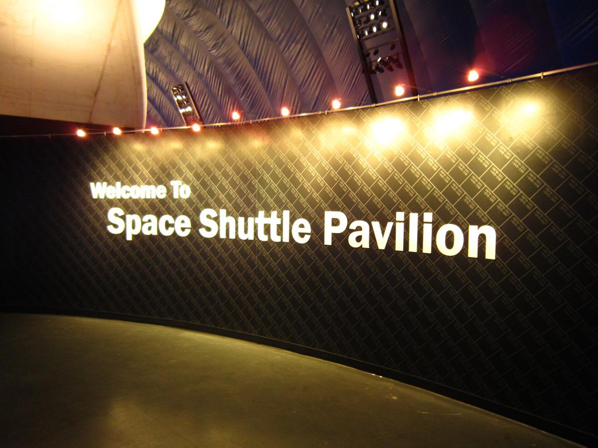 Space Shuttle Pavilion Sign