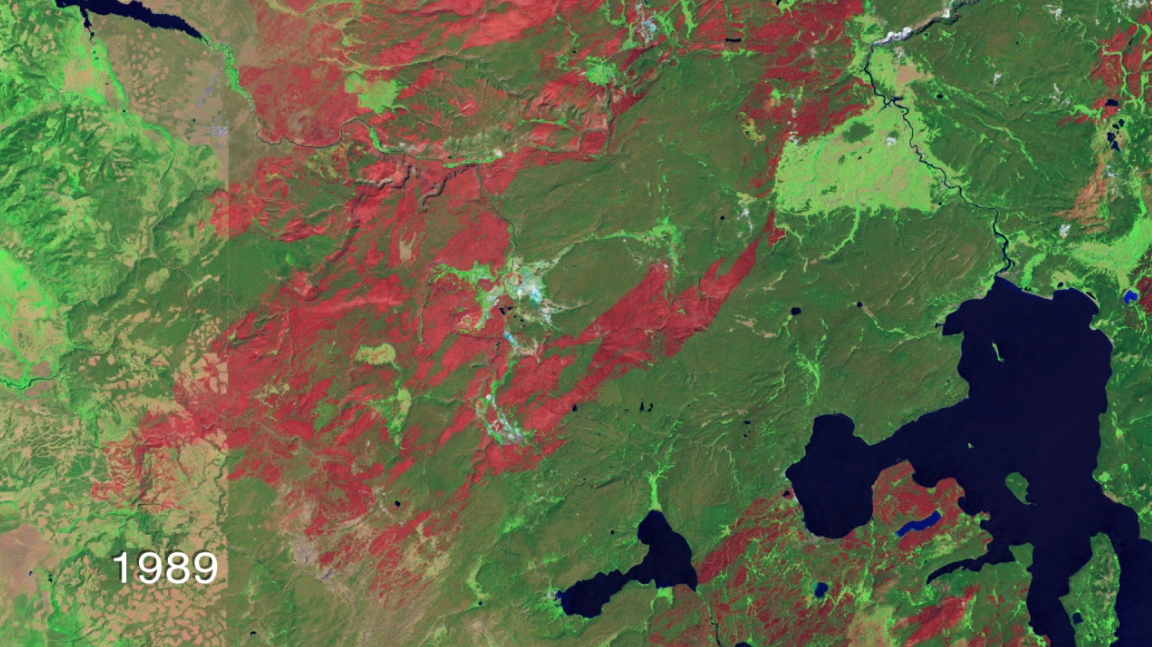 Landsat Looking at Earth for 40 Years