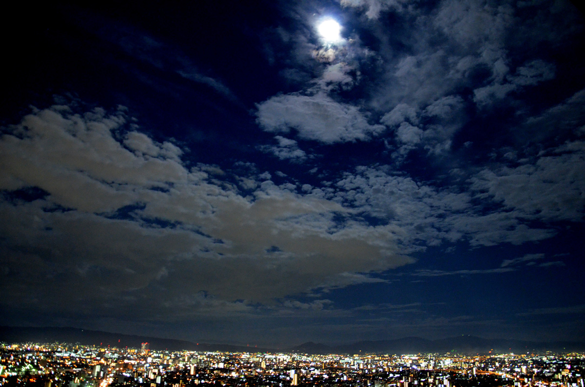Blue Moon of Osaka, Japan
