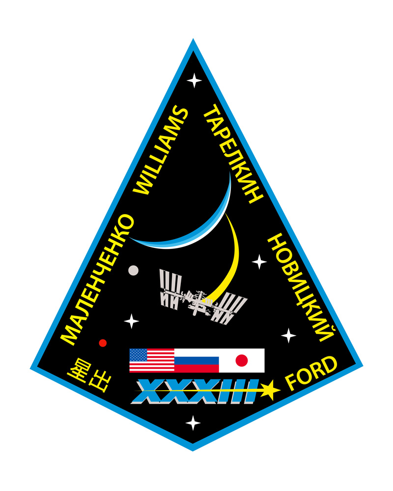 Expedition 33 Patch