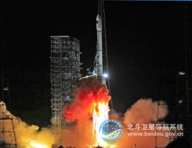 China Launches Navigation Satellites Into Orbit