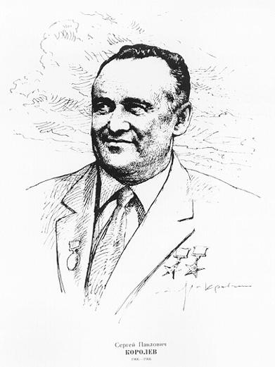 Sergei Korolev: Architect of Soviet Space Program