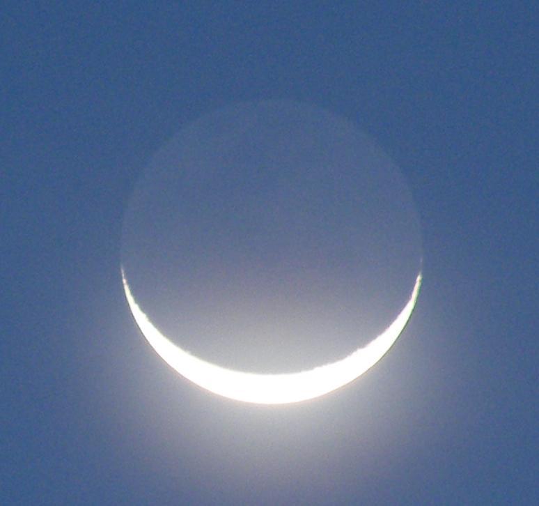 The Crescent Moon Over Venezuela