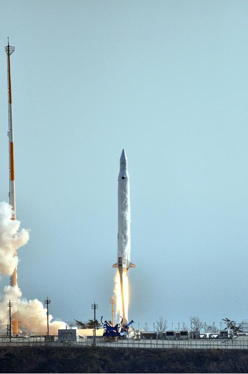 South Korea's Naro Rocket Launch