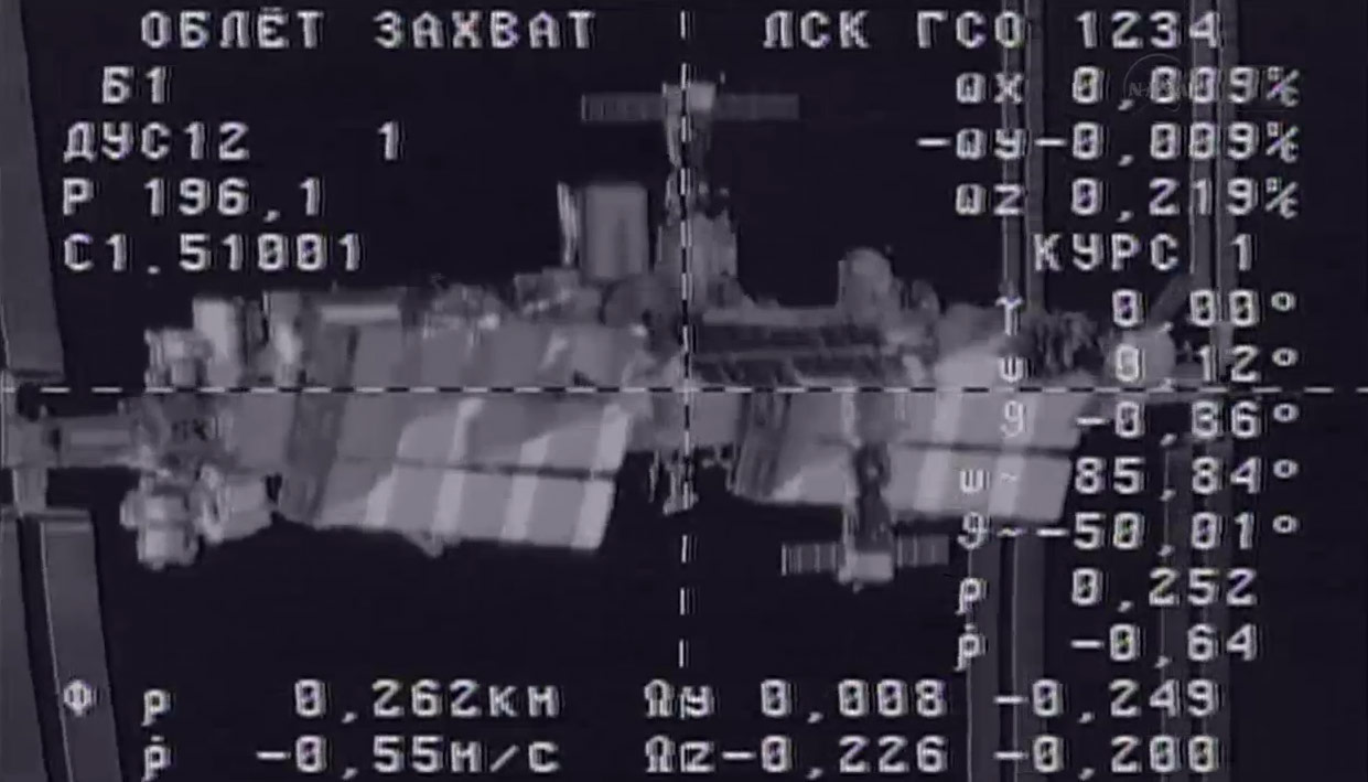 International Space Station as Seen by the Progress 50 Spacecraft