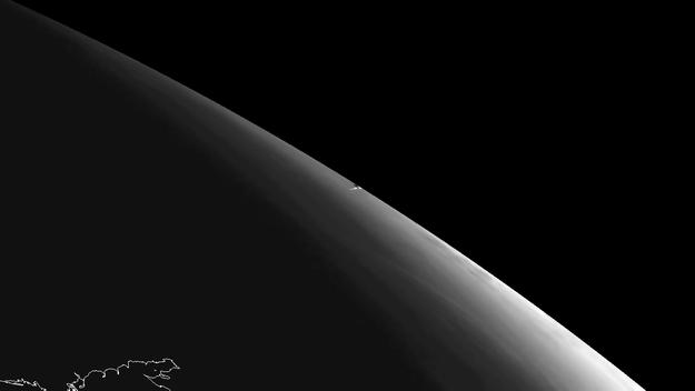 Asteroid Vapour Trail