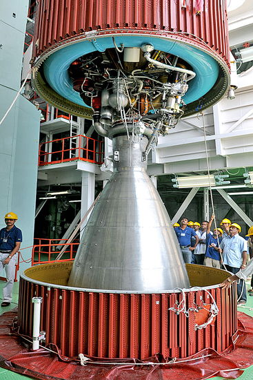 India's PSLV-C20 Rocket Second Stage Liquid Engine