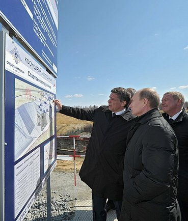President Putin and Director Popovkin