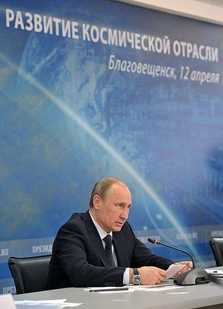 President Putin and Space Sector Meeting Backdrop
