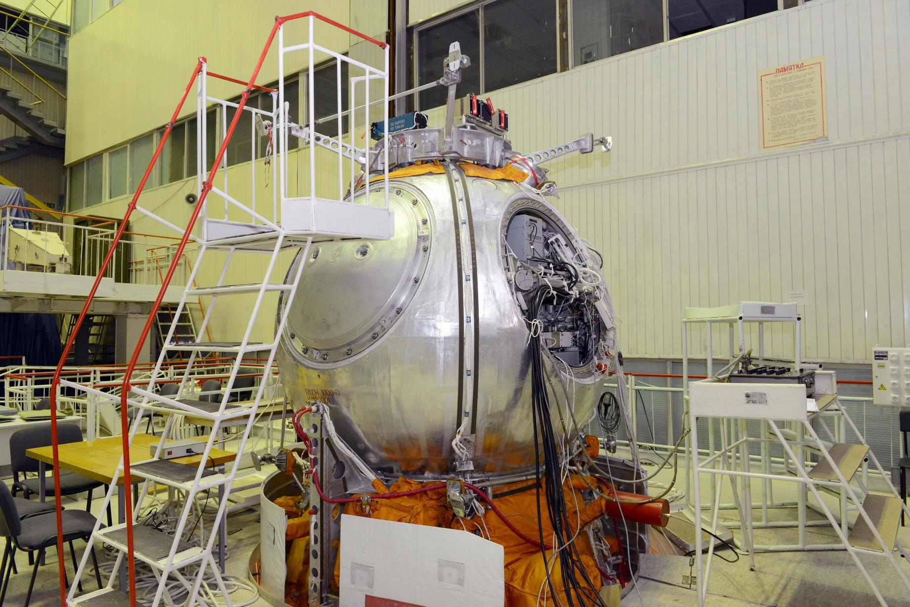 Bion-M1 Animal Space Capsule