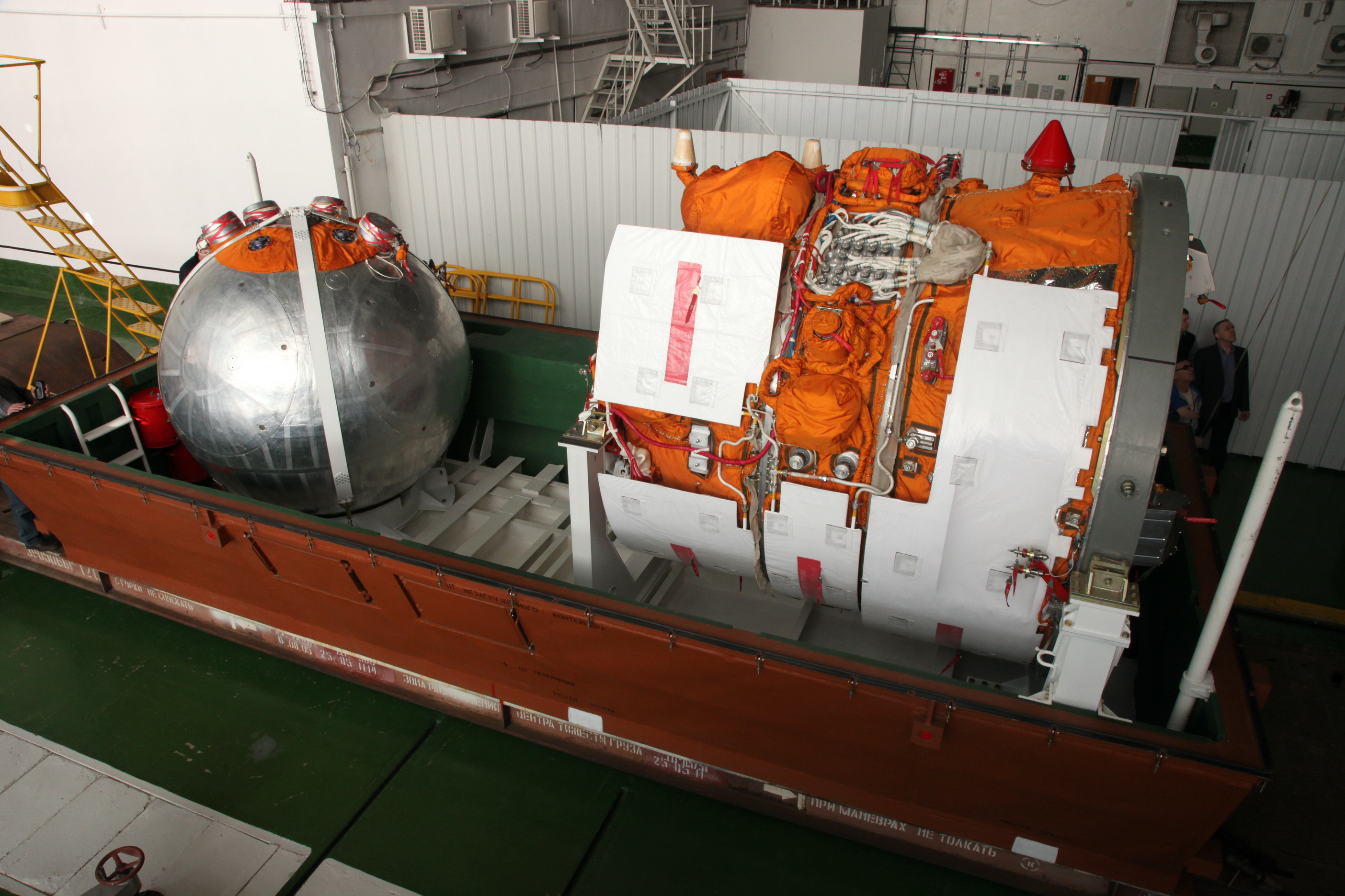 Bion-M1 Spacecraft Delivery