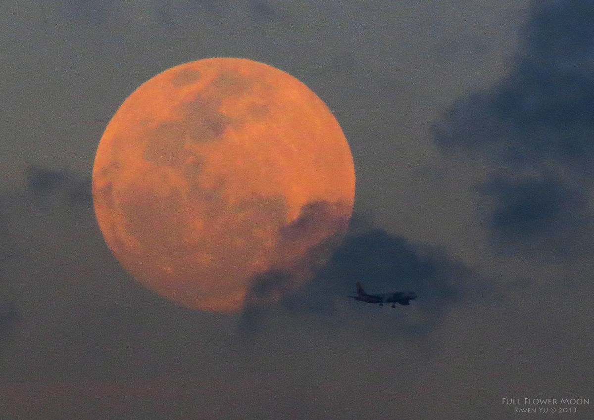 Moon and Plane in the Phillipines