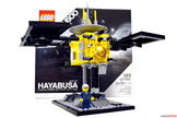 "The grand prize winner of the ""Imagine our Future Beyond Earth"" category will receive a limited edition LEGO CUUSOO Hayabusa signed by LEGO designer Melody Louise Caddick."