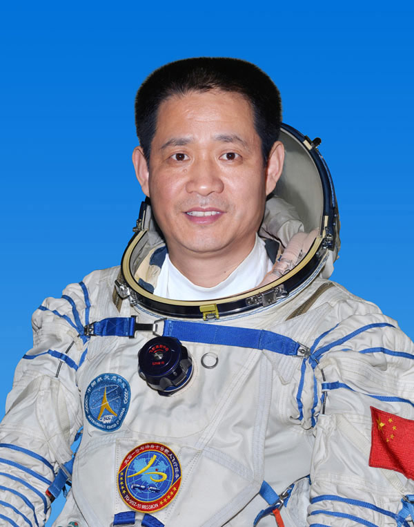 chinese astronauts are called what - photo #9