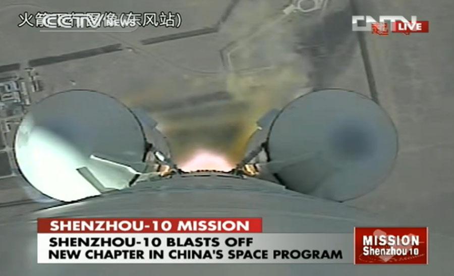 Shenzhou 10 Onboard Cameras