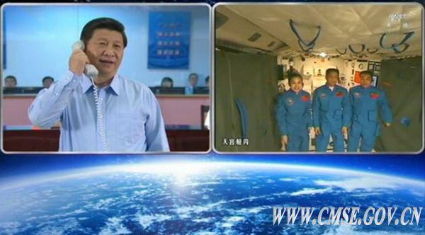 Xi Jinping Calls Shenzhou 10 Crew