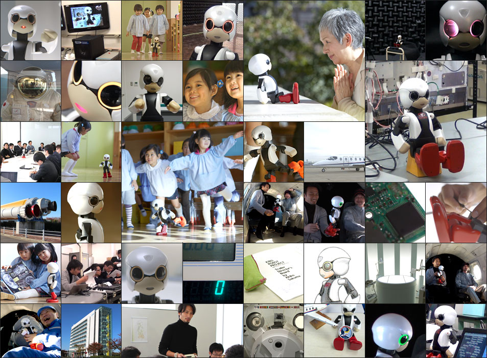 Kirobo Robot Astronaut Gallery