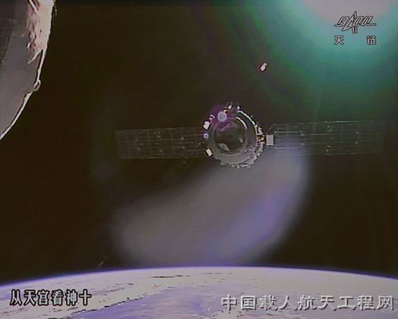 An exterior camera on China's Tiangong 1 module captures the approach of the Shenzhou 10 spacecraft as it nears the space laboratory during a 15-day spaceflight , China's longest yet, in June 2013.