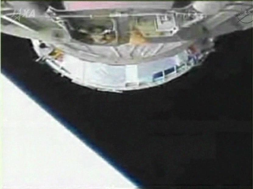 HTV-4 Launch: Spacecraft Separation