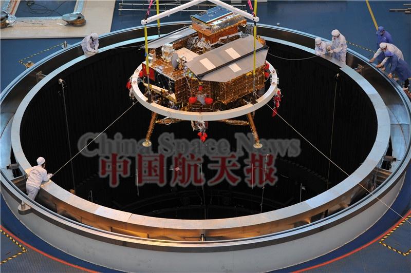 China's Chang'e 3 Lunar Lander
