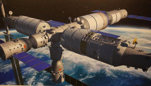 A major stepping stone goal for China is orbiting a large space station, a facility targeted for the 2020 time period.
