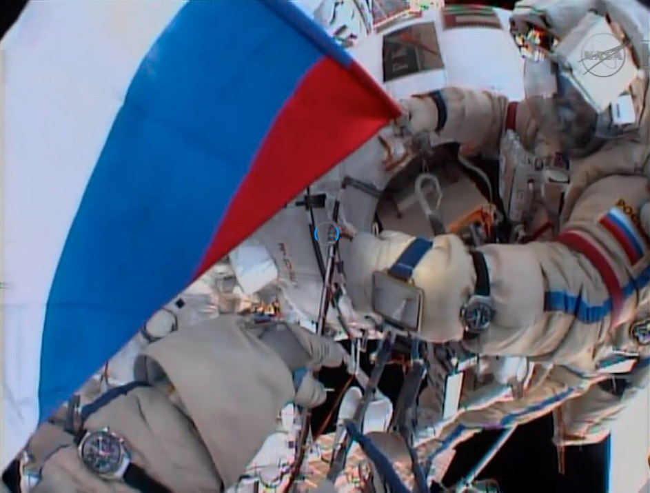 Russian Flag Day in Space