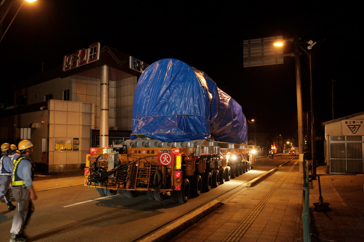 The First Step: Epsilon Rocket Transported