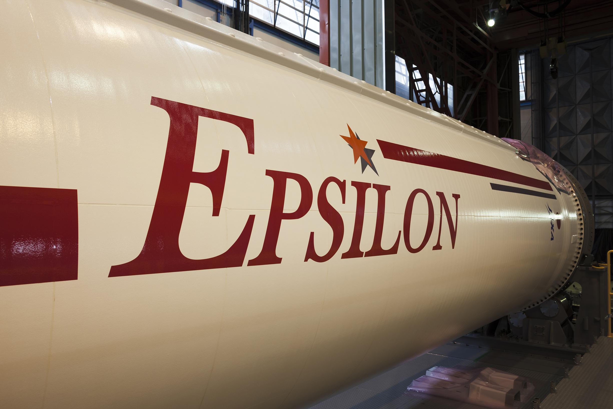 Japan's Epsilon Rocket Up Close