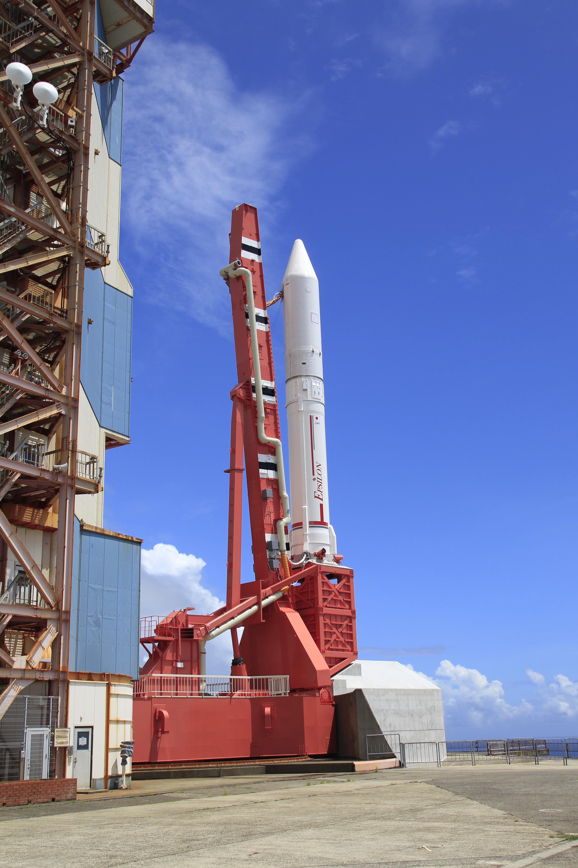 Epsilon Rocket Launch Site