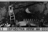 "This is an image of Venus from Soviet Venera program probe Venera 13 taken in 1982. The Cyrillic text below the pictures reads: ""Venera 13 brabotka IPPI AN SSSR TsDKS,""short for ""Venera 13, Processing, Institute for Problems in Transmitting Information, Academy of Sciences, Union of Soviet Socialist Republics, Centre for Long-Distance Space Communications."""