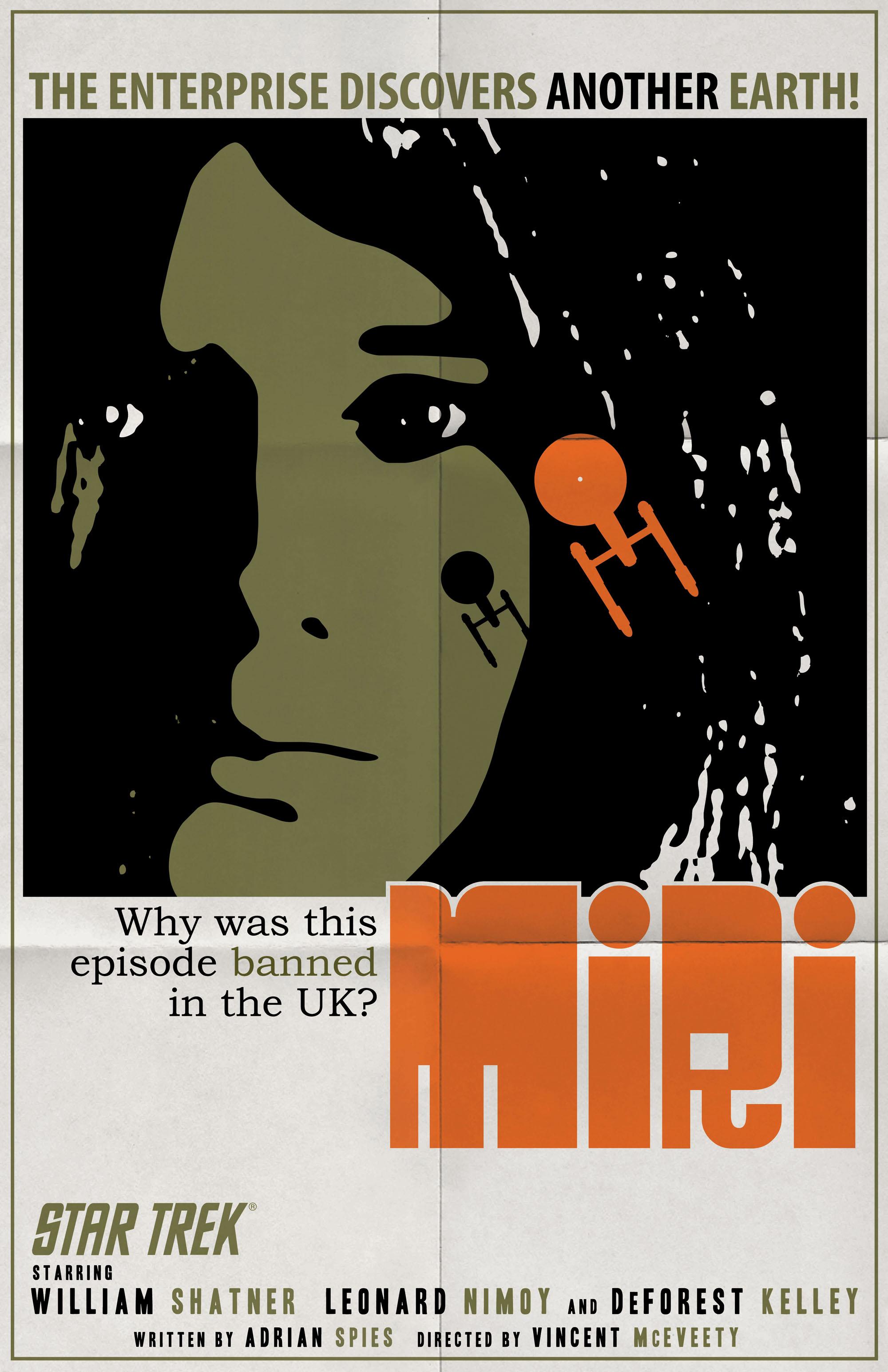 'Miri' from 'Star Trek: The Art of Juan Ortiz'