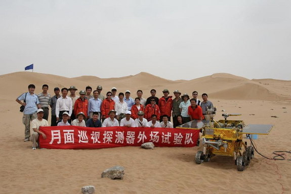 Chang'e 3 lunar rover mobility testing was done in a desert locale of China.