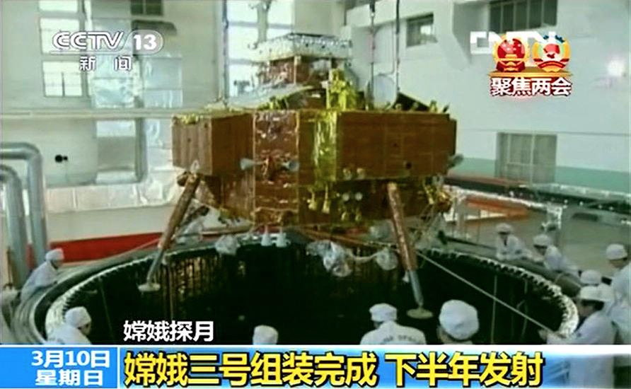 Chang'e 3 Moon Lander Testing
