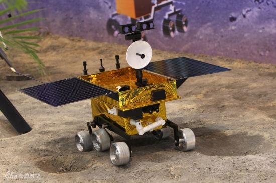 Chang'e 3 Moon Rover Yutu Model