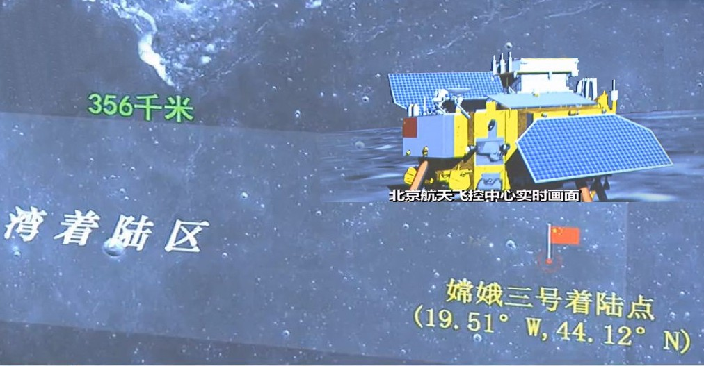 chinese moon mission latest in - photo #29
