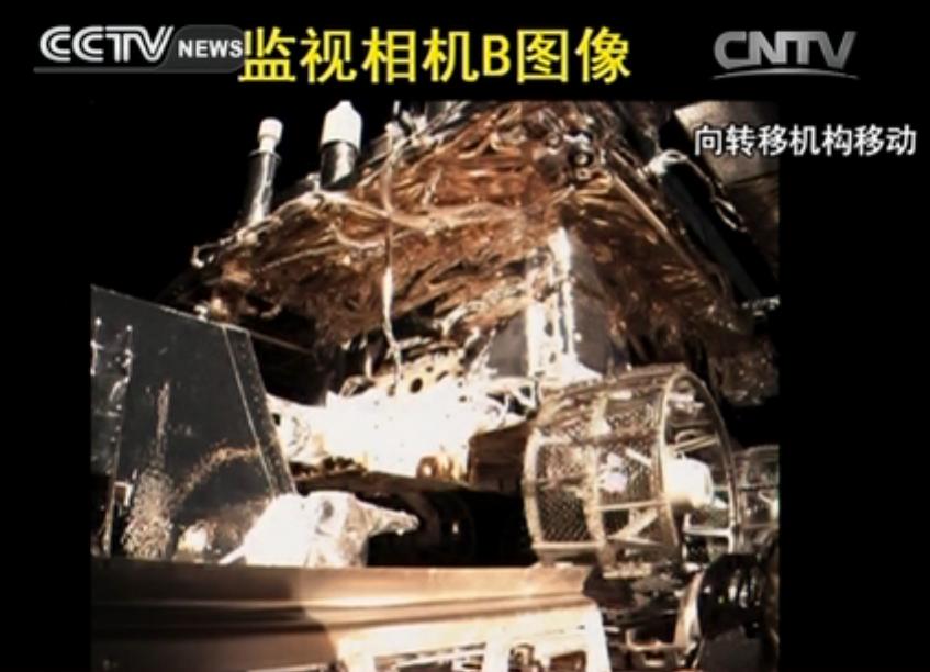 Yutu Rover Aboard Chang'e 3 Moon Lander