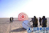 Hardware associated with China's Chang'e 5 moon sample return program is tested in the Gobi desert.