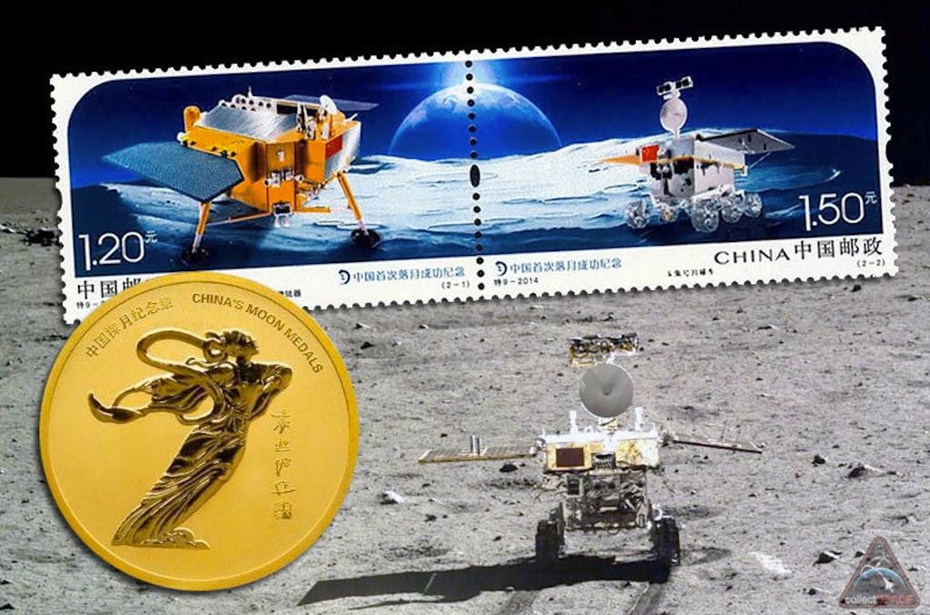 China Moon Rover Stamps and Medals Celebrate Country's 1st Lunar Landing