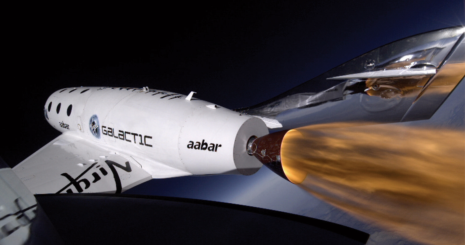 SpaceShipTwo Goes Supersonic: 3rd Rocket Test