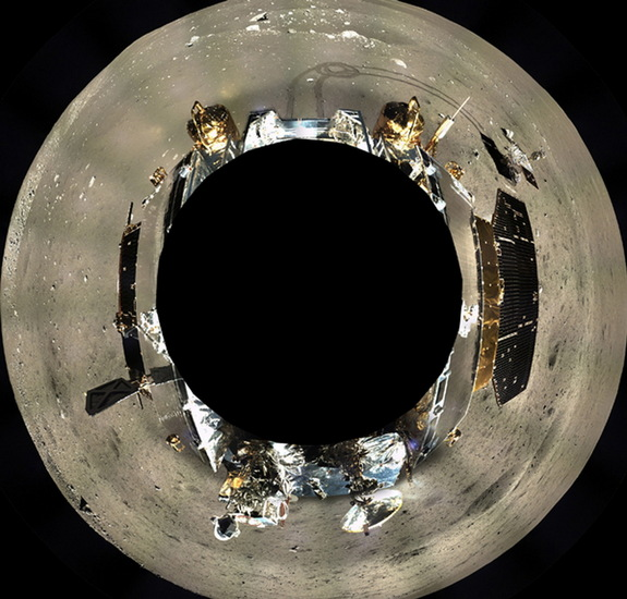 A 360-degree panorama shows the surroundings of the Chang'e 3 lander on Dec. 17-18, 2013. On Jan. 10, 2014, the Chinese Academy of Sciences published photographs of the moon and Earth taken by the Chang'e 3 lander and Yutu rover during the period of Dec. 14-26, 2013. The Chinese spacecraft landed on the moon on Dec. 14, 2013.