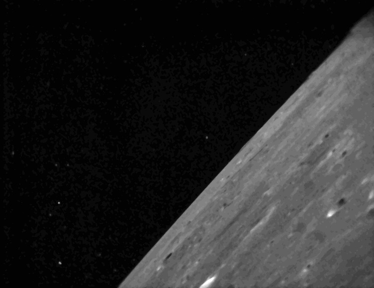 LADEE Star Tracker Images of Lunar Terrain #2