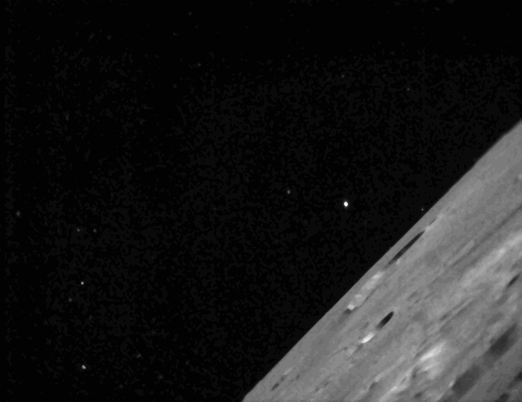 LADEE Star Tracker Images of Lunar Terrain #1