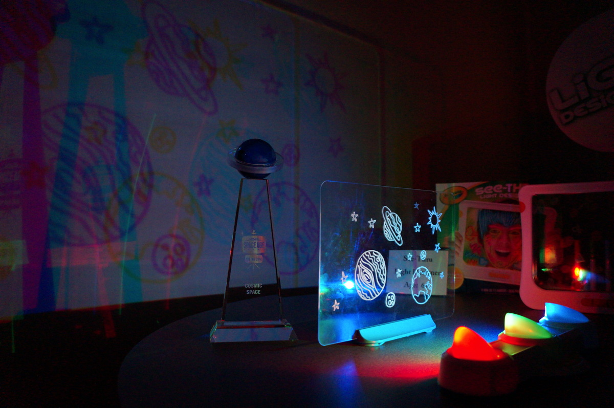 Cosmic Space Toy: Shadow Fx Color Projector from Crayola
