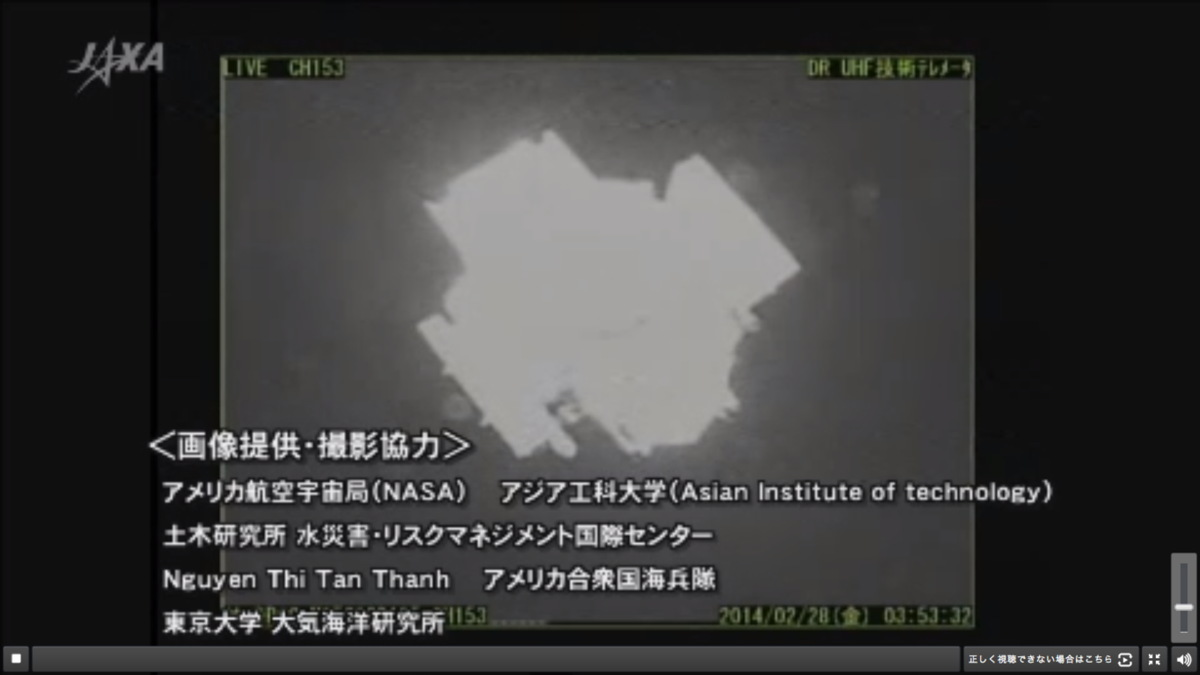 NASA-JAXA GPM Core Observatory Separation from Launch Vehicle