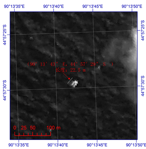 Chinese Satellite Spies Possible Malaysia Jet Debris (Photo)