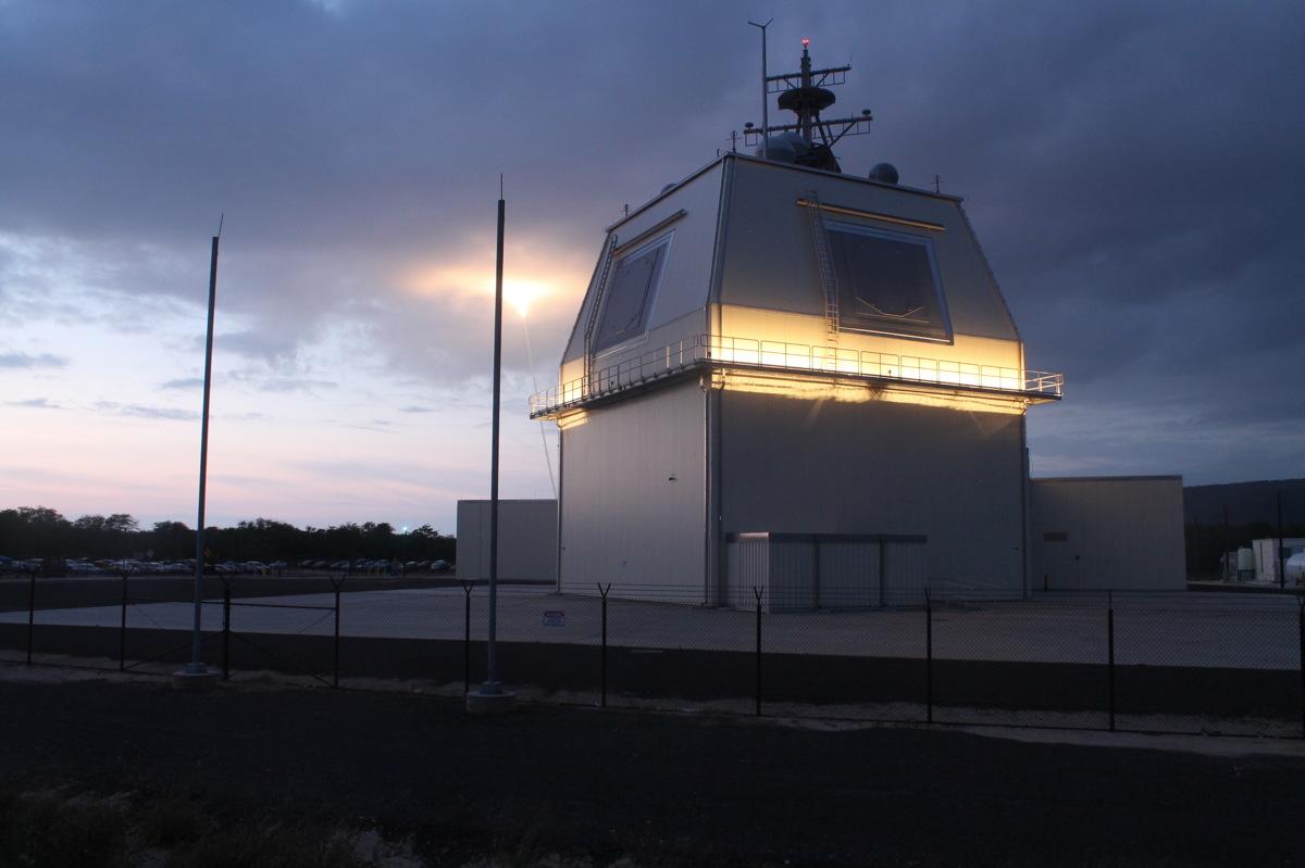 Aegis Ashore Launch #4
