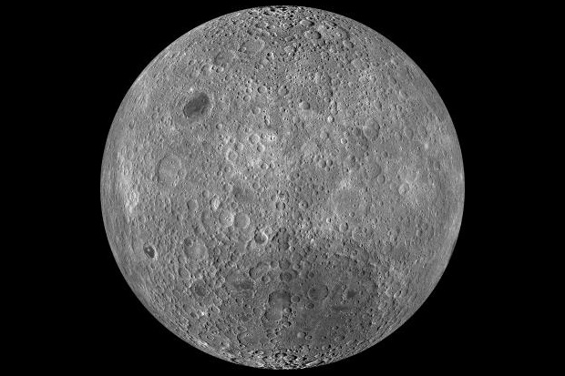 Why the Moon's 'Dark Side' Has No Face